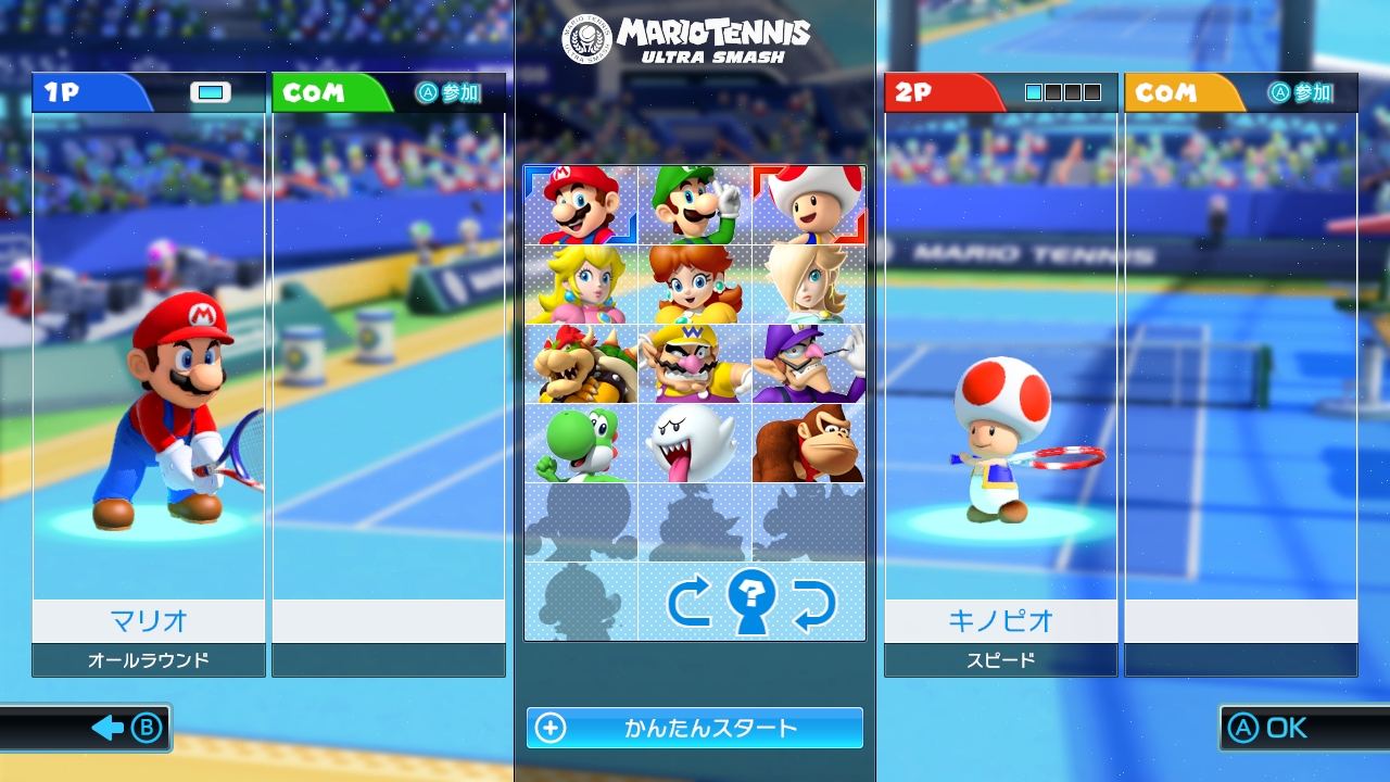 WiiU_screenshot_TV_01990 (10)