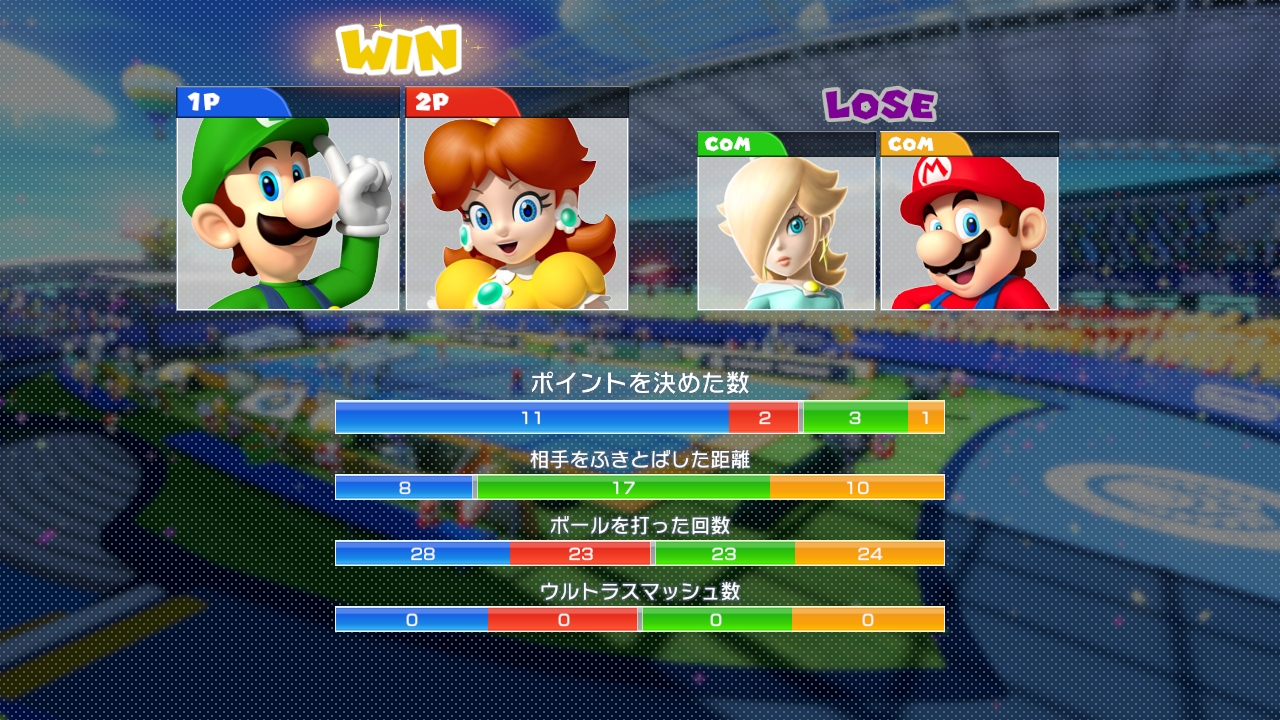 WiiU_screenshot_TV_01990 (13)