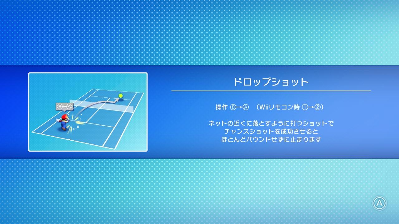 WiiU_screenshot_TV_01990 (8)