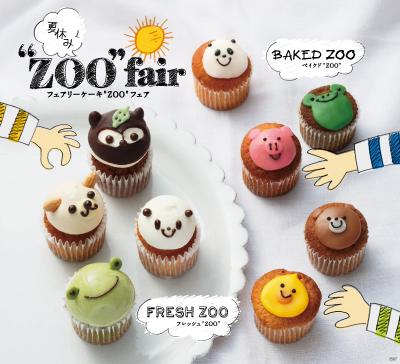 2015ZOO-fair