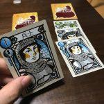 「ラブレター」2人で遊べるアナログゲーム。夫婦で遊んだリプレイ