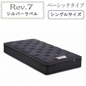 東京ベッドシルバーラベル